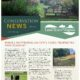 2021 Fall Newsletter of Conservation News